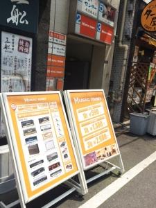 新宿ドラム教室3