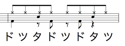 ドラム教室 口ドラムの説明1