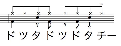 ドラム教室 口ドラムの説明2
