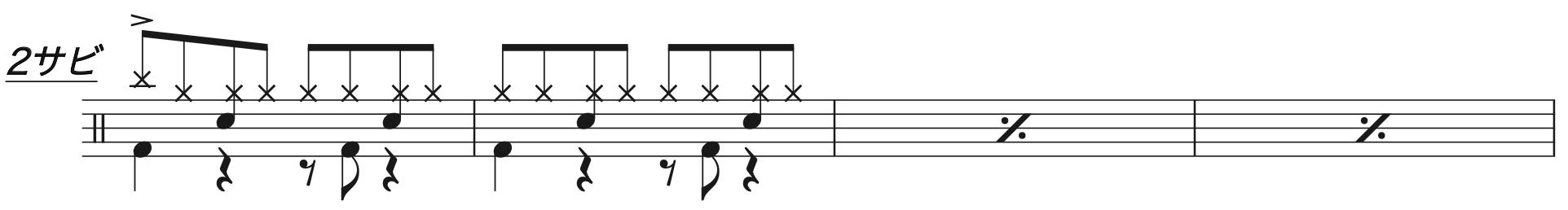 Pretender,ドラム楽譜2