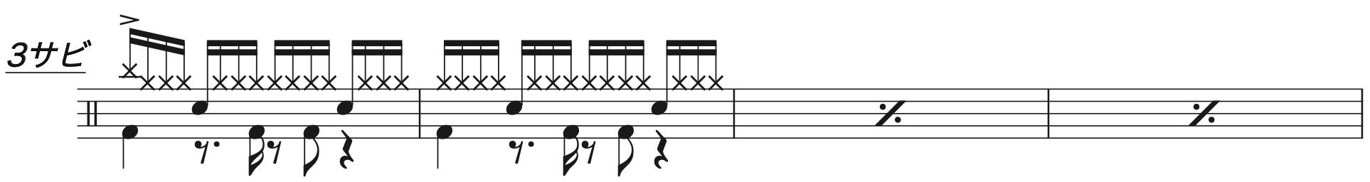 Pretender,ドラム完コピ楽譜3
