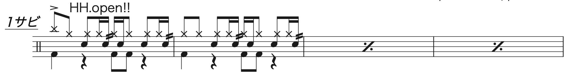 別の人の彼女になったよ,ドラム完コピ楽譜1
