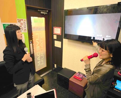 カラオケ教室,day2