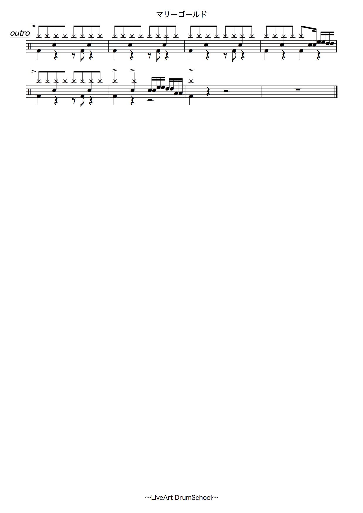 マリーゴールド・初心者用ドラム楽譜4