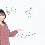 歌がうまくなる方法イメージ