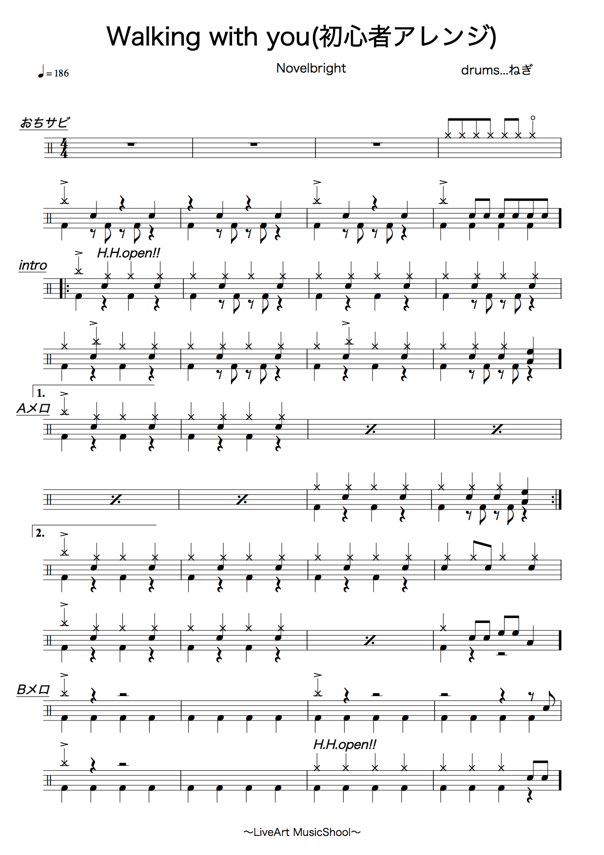 Walkingwithyou,ドラム楽譜1