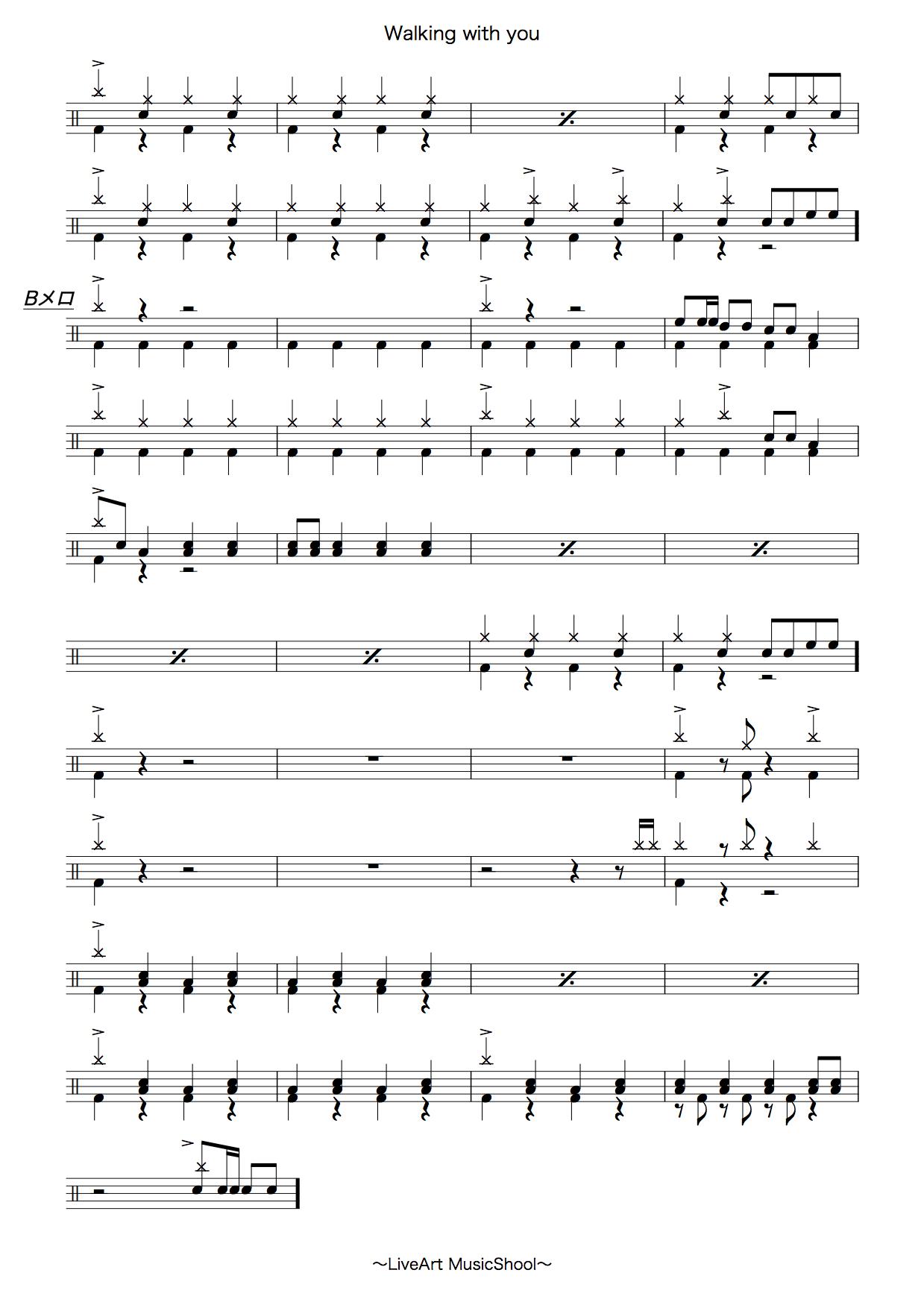 Walkingwithyou,ドラム楽譜3