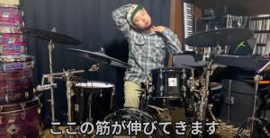 ドラムストレッチの様子