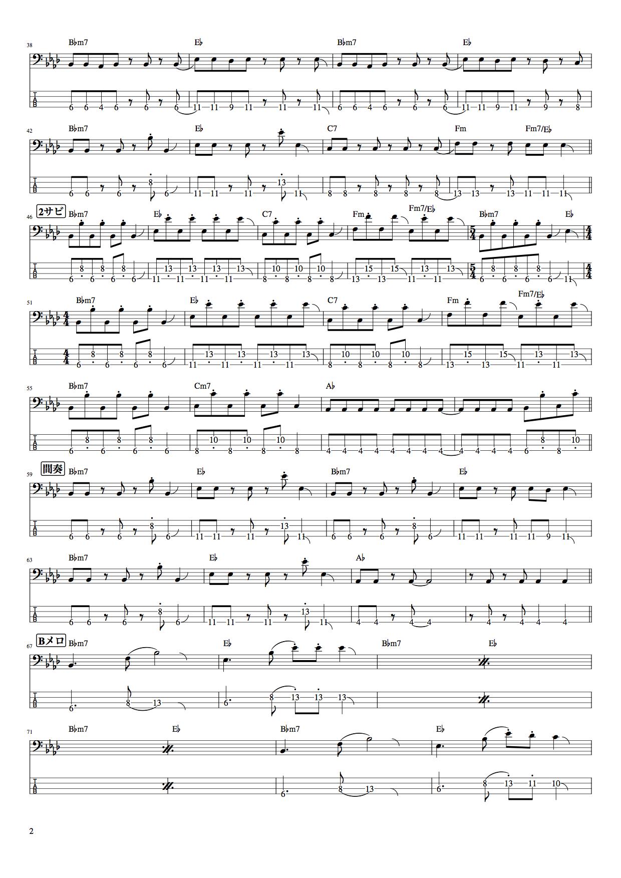 シャングリラ,ベースTAB譜2