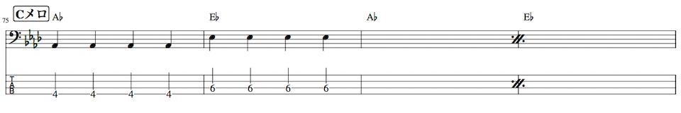 シャングリラ,ベース楽譜,TAB譜3
