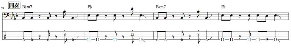 シャングリラ,ベース楽譜,TAB譜2