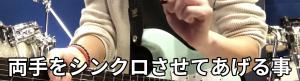 ギター基礎練習2
